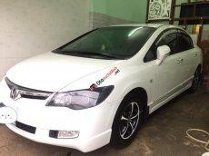 Bán ô tô Honda Civic đời 2009, màu trắng xe gia đình