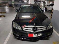 Cần bán Mercedes C230 đời 2008, màu đen