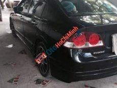 Cần bán lại xe Honda Civic AT năm 2007, màu đen, 420tr