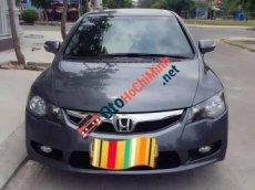 Cần bán lại xe Honda Civic, năm 2010 số tự động