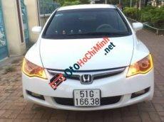 Cần bán Honda Civic MT năm 2007, màu trắng