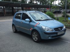 Bán Hyundai Getz 1.1 MT 2010, màu xanh, nhập khẩu, chính chủ