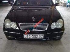 Bán lại xe Mercedes C200 năm sản xuất 2012, màu đen, nhập khẩu