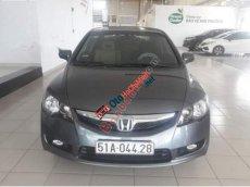 Bán xe Honda Civic 1.8 AT đời 2011 số tự động, 389 triệu
