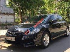 Bán Honda Civic 1.8MT năm sản xuất 2007, màu đen, sử dụng giữ gìn rất kỹ