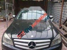 Cần bán gấp Mercedes C200 đời 2007, nhập khẩu nguyên chiếc