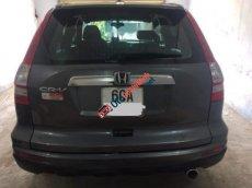 Cần bán lại xe Honda CR V 2.4 năm 2012, màu xám