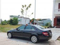 Cần bán gấp Mercedes C200 đời 2007, màu đen, giá tốt