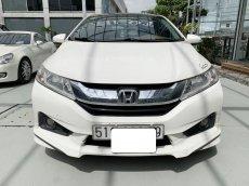 Bán xe Honda City đời 2016